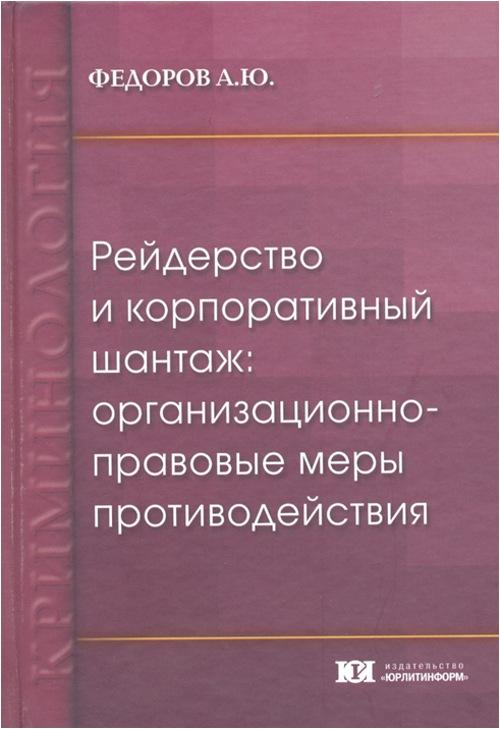 КРОССОВ Ю.А.ФЕДОРОВ Н.А.РЕМОНТ СРЕДСТВ СВЯЗИ СКАЧАТЬ БЕСПЛАТНО