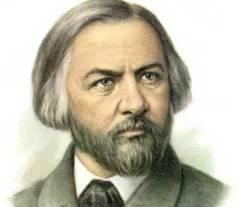 Михаил Глинка, русский композитор, основоположник русской классической музыки